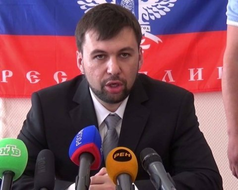 Главарь «ДНР» заявил о конце расследования убийства Захарченко