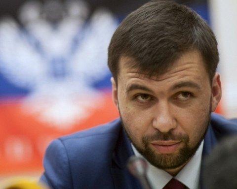 На встрече с главарем «ДНР» заметили флаг Украины: интересные слухи
