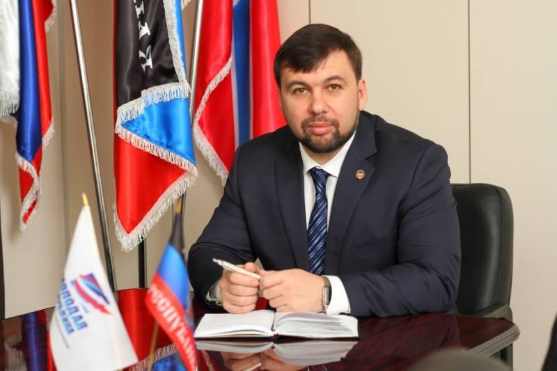 В Донецке честно признались, когда Россия признает «ДНР»: появилось видео