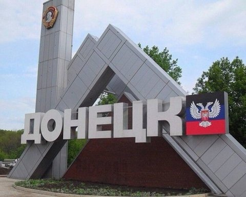 """Суворе місто: Донецьк при """"ДНР"""" показали одним фото"""