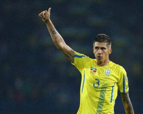 Лига наций: сборная Украины потеряла лидера защиты перед игрой со Словакией