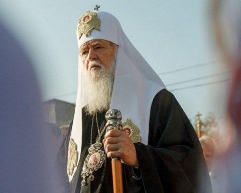 Філарет розповів, кого РПЦ може проклясти за томос