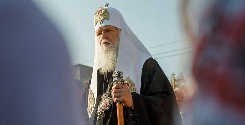 Филарет рассказал, кого РПЦ может проклясть за томос