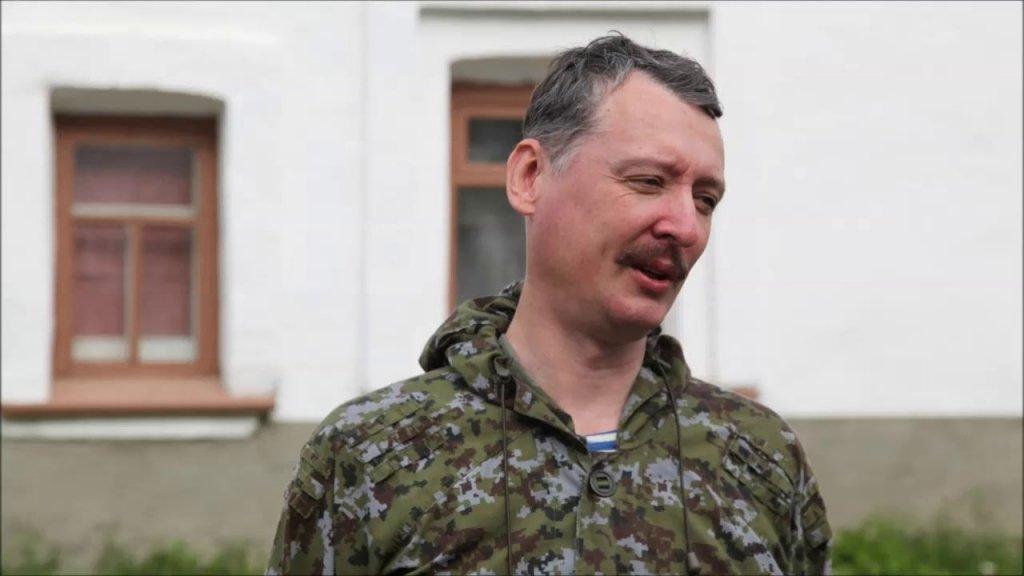 """Екс-ватажок """"ДНР"""" зізнався, як розстрілював своїх соратників"""
