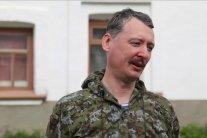 Бывший «министр ДНР» Игорь Гиркин дал интервью Гордону: появилась реакция СБУ
