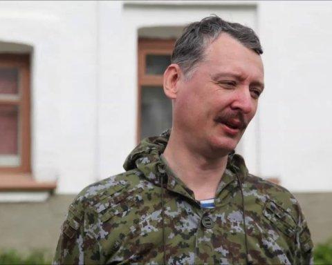 Террорист Гиркин нашел, чем обидеть главаря «ДНР»