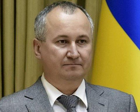 СБУ назвала основные версии убийства Захарченко