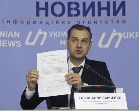 «РАЗУМНАЯ СИЛА» призывает граждан требовать у власти прекращения войны и ожидает поддержки европарламентариев