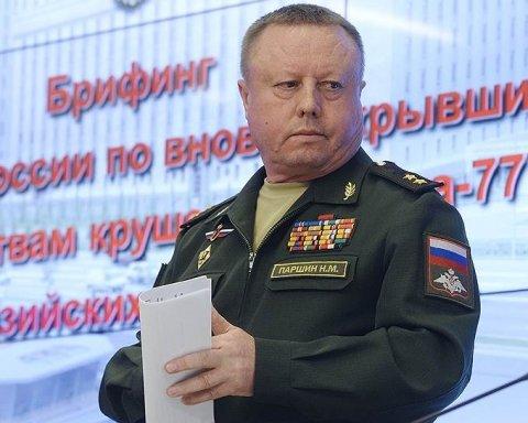 """Нові """"докази"""" щодо катастрофи MH17: в Росії розповіли, що в них несерйозно"""