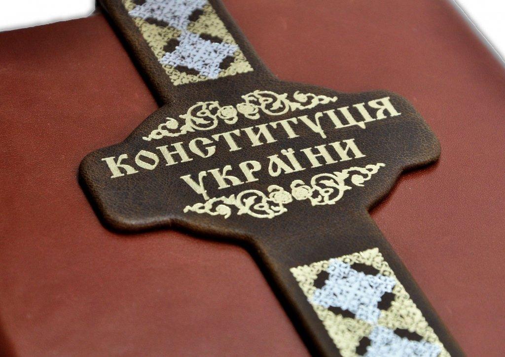 Офис генпрокурора заявил о законности отстранения главы КСУ Тупицкого