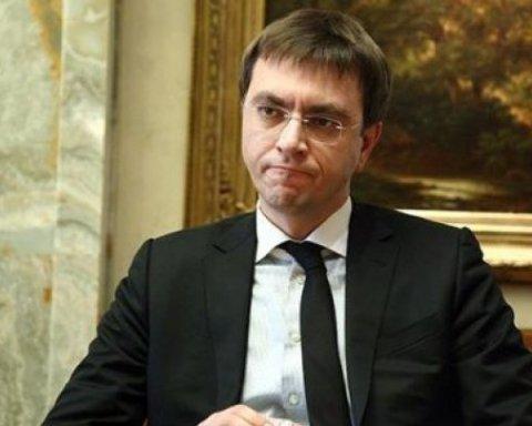 Суд над міністром Омеляном: онлайн-трансляція