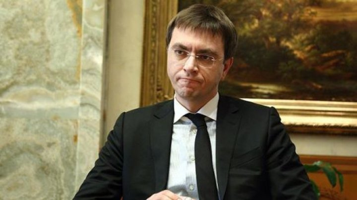 Суд над министром Омеляном: онлайн-трансляция