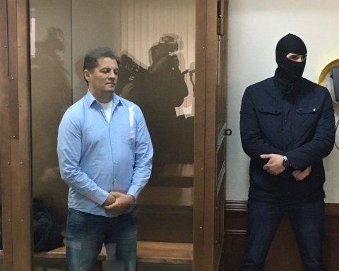 12 лет и никаких поблажек: в РФ вынесли окончательное решение по делу Сущенко