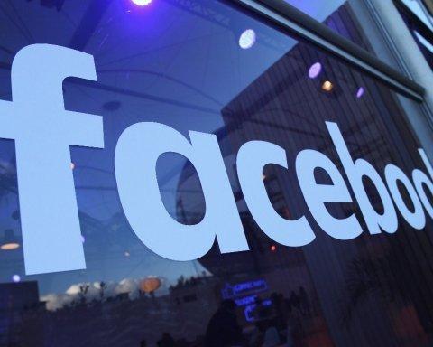 Facebook розпочав жорстоку боротьбу з російської пропагандою