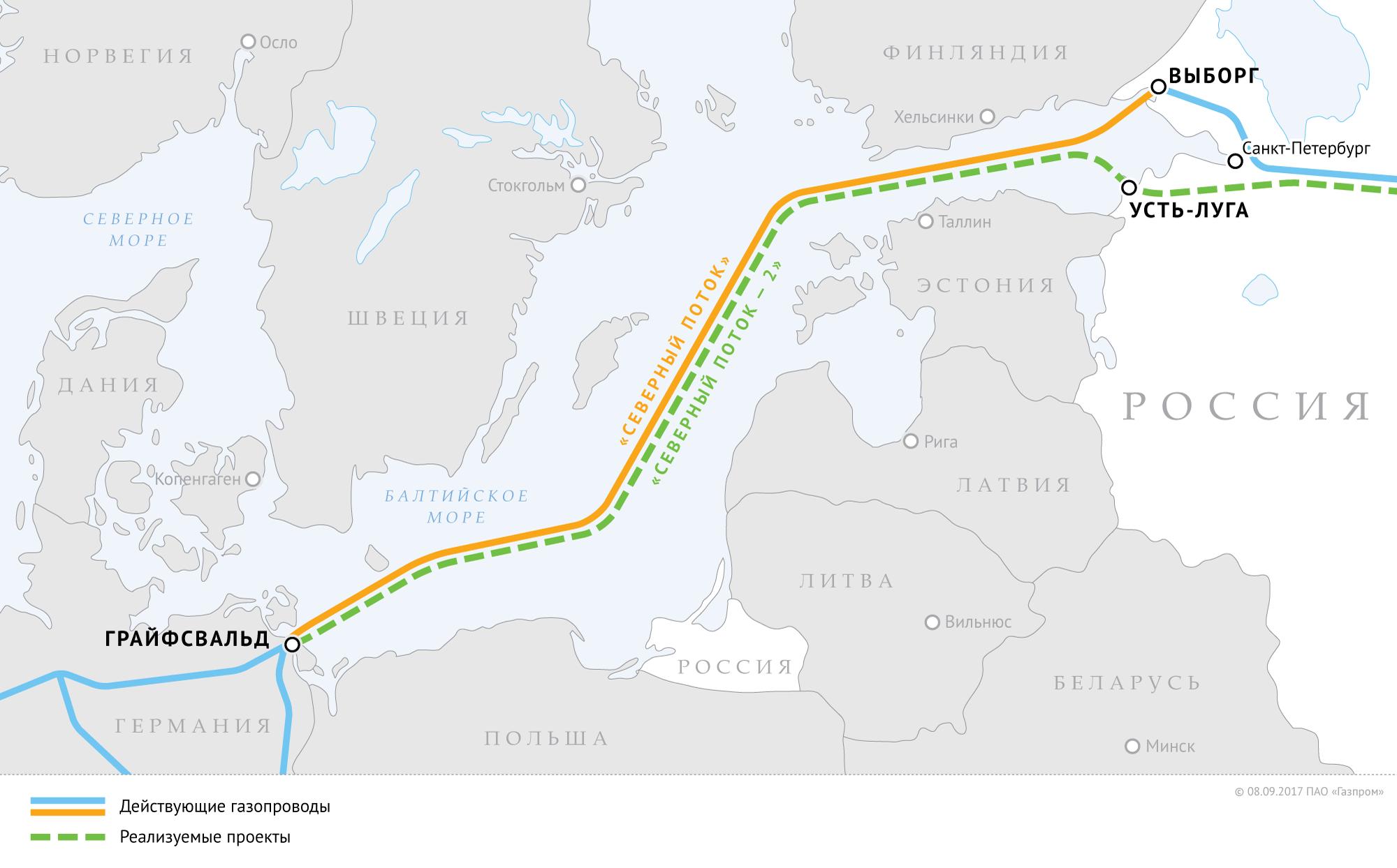 Удар в спину: Германия выступила за строительство «Северного потока-2»