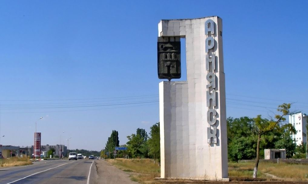 Майже місто-привид: кримчани масово тікають з багатостраждального Армянська