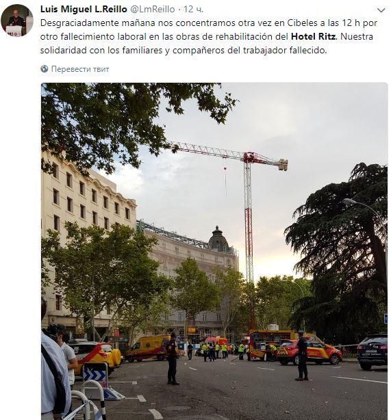 В Мадриде на людей рухнули конструкции легендарного отеля Ritz: есть погибшие, много пострадавших