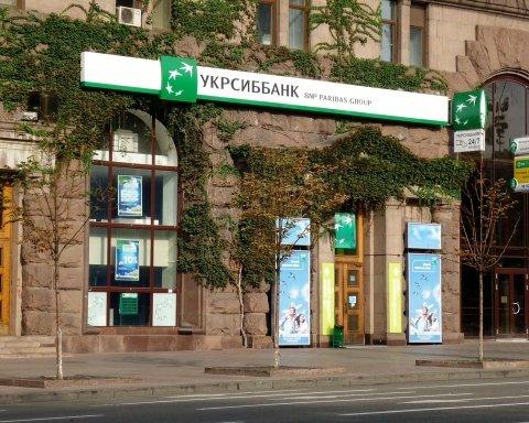 Кредит готівкою від УкрСиббанку допоможе здійснити ваші мрії