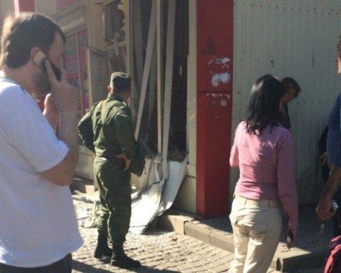 У Донецьку стався вибух: перші фото і подробиці