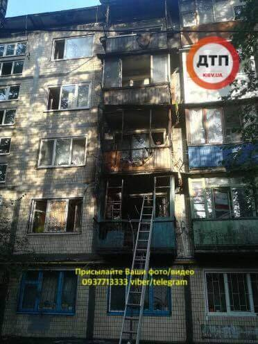 В Киеве произошел взрыв с пожаром: фото и первые подробности