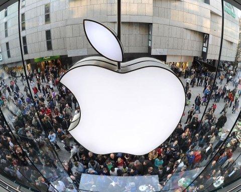 Apple назвала дату презентації нового iPhone