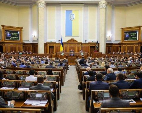 Рада зробила історичний крок щодо НАТО і Євросоюзу