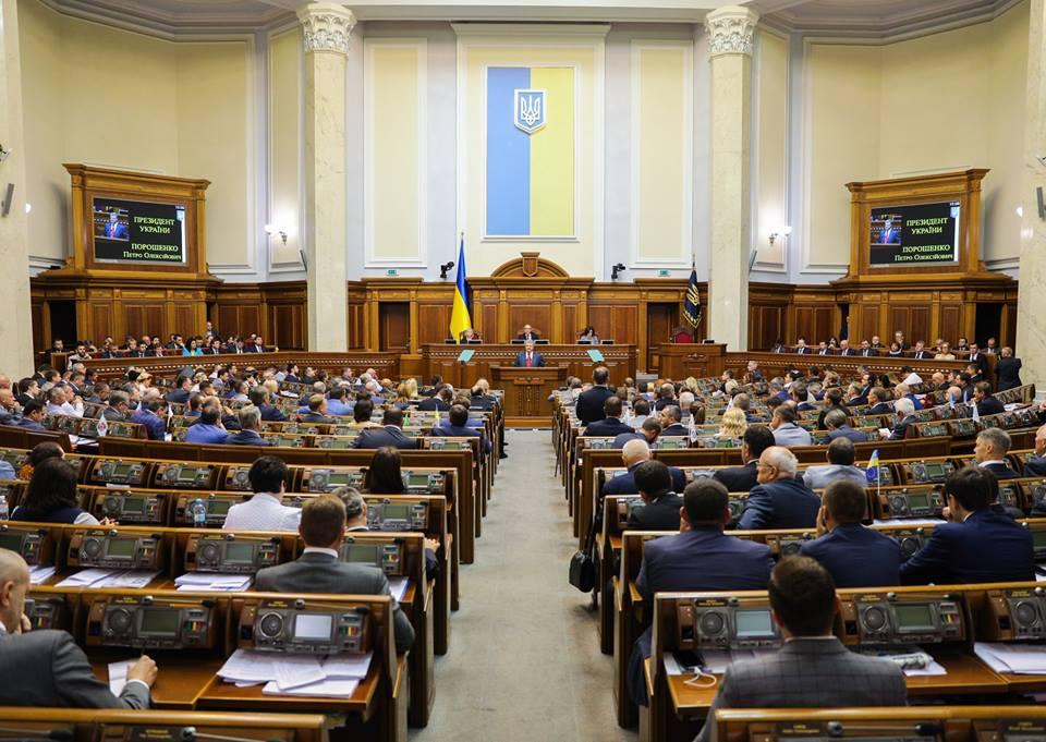 Рада сделала исторический шаг в направлении НАТО и Евросоюза