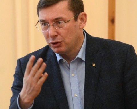 Реакція Луценка на протест в Києві викликала бурхливу дискусію в мережі