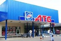 Злочинний синдикат: АТБ загрузло в корупційному болоті – подробиці