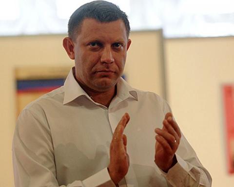 В России мертвого главаря «ДНР» Захарченко сделали «почетным академиком»