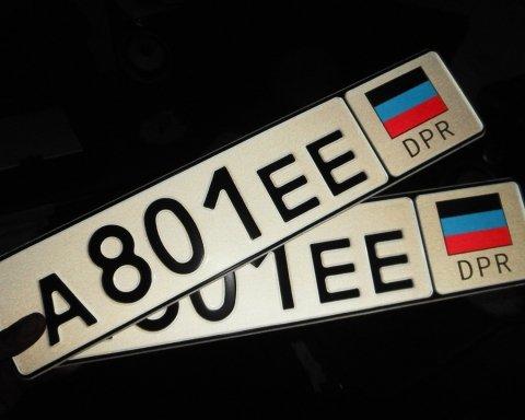 По Киеву разъезжает автомобиль с «номерами» террористов «ДНР»: очевидцы опубликовали фото