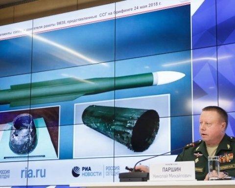 Катастрофа МН17: російські ЗМІ вказали на фальсифікацію доказів Кремля