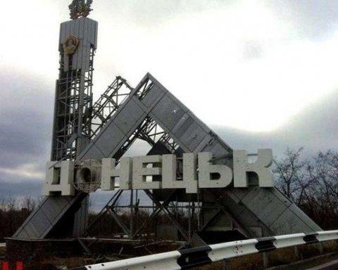 У Донецьку подорожчали продукти: місцеві шоковані