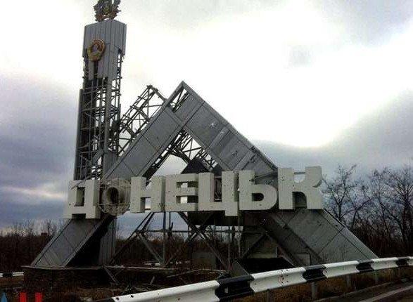 В Донецке подорожали продукты: местные шокированы
