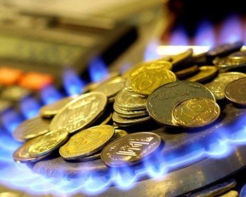 Підвищення цін на газ: українцям повідомили важливу новину