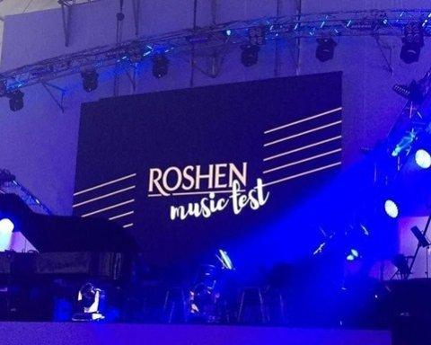 Дорого и по-богатому: как выглядит «тайный» корпоратив Roshen