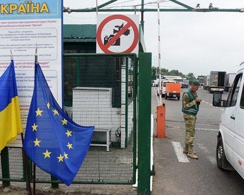 Рада ужесточила наказание за незаконное пересечение госграницы