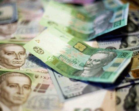 Нові 20 гривень: навіщо їх ввели і що робити зі старими