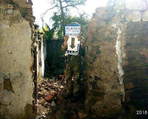 Освобождение Донбасса: украинские военные показали новые фото