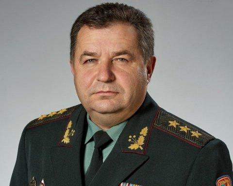 Дзвінок російського пранкера Лексуса Полтораку: опубліковано аудіозапис