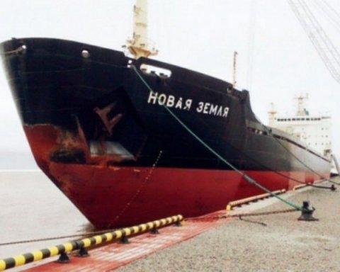 У Данії заарештували судно з 19 росіянами: доля моряків невідома
