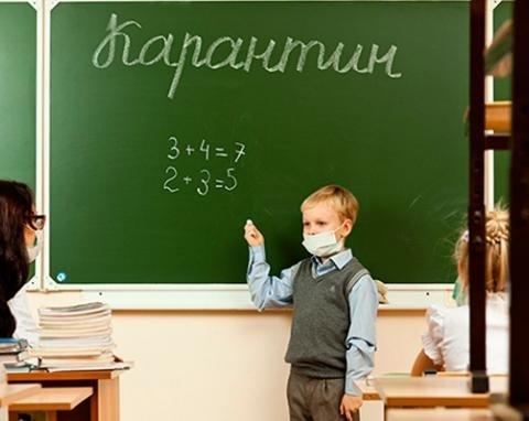 Из-за катастрофы в Крыму закрывают школы в Херсоне