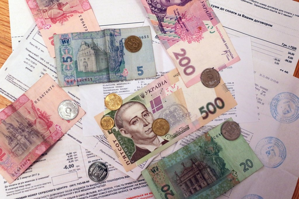 Гончарук рассказал, как снизить расходы на коммуналку в Украине