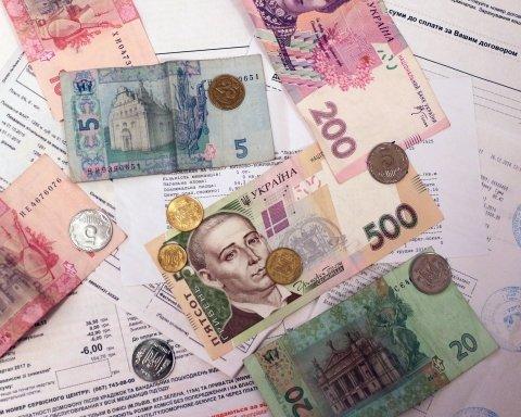 Комуналка різко подорожчає: скільки доведеться платити в лютому