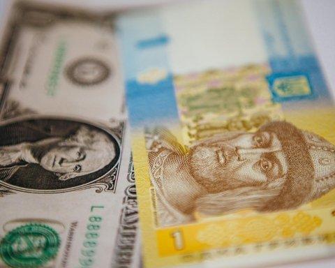 Вы не поверите: Нацбанк озвучил прогноз курса доллара на 2019 год