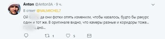 """""""Локшина на вуха"""": Захарова зганьбилася, виправдовуючись у справі Скрипалів"""