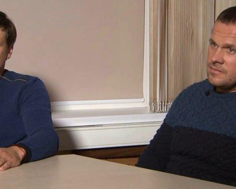 Отравление Скрипалей: СМИ нашли интересные детали в документах Петрова и Баширова
