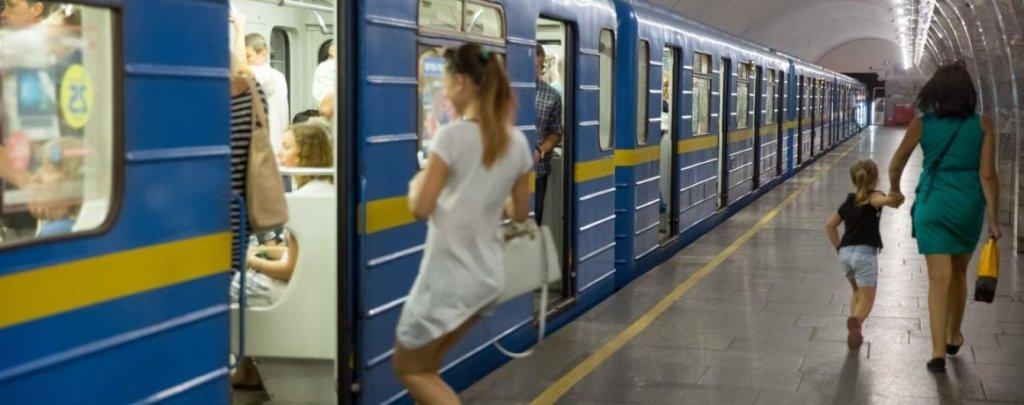 В Киеве закрыли ключевую станцию метро: что происходит