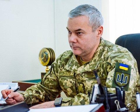 Командующий ООС рассказал, чем закончится война на Донбассе