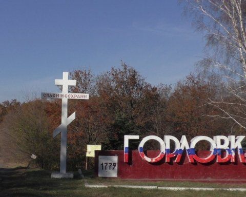 На оккупированном Донбассе засветился международный преступник: фото